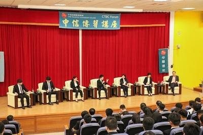 中國信託副董事長利明獻親自至中金院與師生對談,透過AI產學專案,串連並深度強化中國信託銀行與中金院的合作。