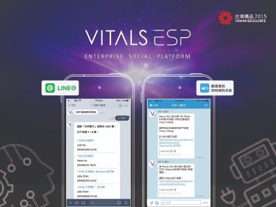 Vitals ESP小幫手整合LINE與叡揚iota,翻轉行動辦公思維