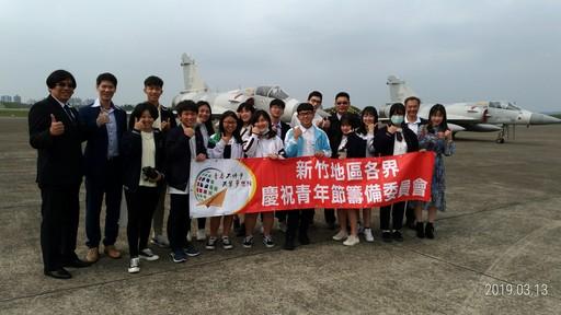 新竹各界庆祝108年青年节热血青年益起来