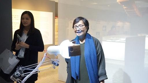 葉菊蘭女士體驗展場互動裝置