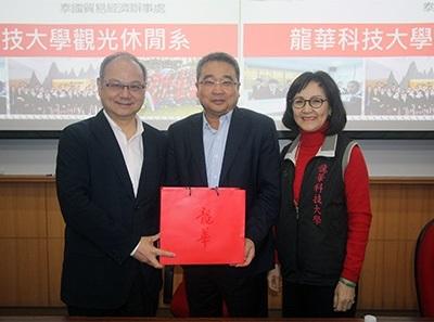 龍華科大邀請泰駐台經貿代表通才(中)蒞校演講,分享台泰發展觀光經驗。