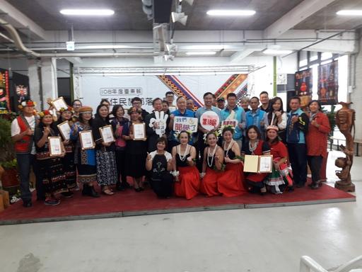 第18屆台東部落大學開學典禮 本年首次辦理「學歷認證」