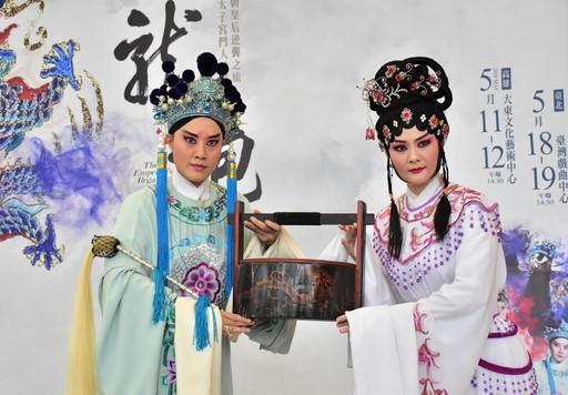 龍袍記者會精彩片段演出。(右)蕭揚玲飾寇珠、劉建華飾陳琳 1