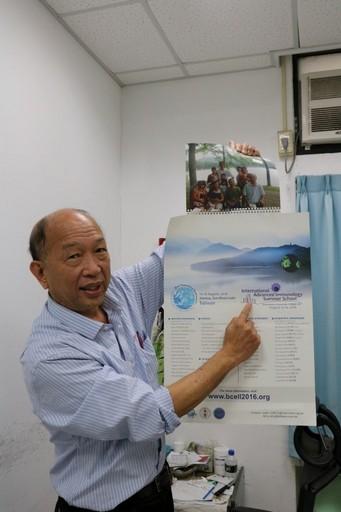蔡嘉哲教授曾主辦「第六屆B細胞及自體免疫疾病國際會議」備受學術界的重視。