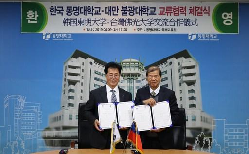 東明大學是佛光大學姊妹校,該校校長鄭弘燮親自接待佛大楊朝祥校長。
