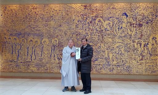中央僧伽大學校長圓宗法師熱烈歡迎佛光大學。
