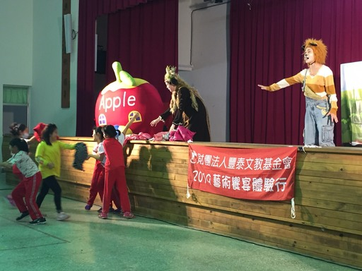 蘋果劇團《小獅王歷險記》教導雲林縣孩童正確品德觀念