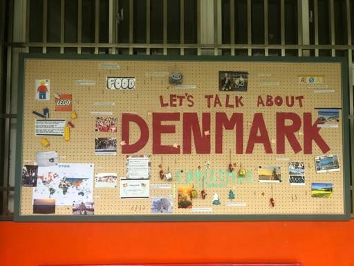 讓孩子用英文認識丹麥文化