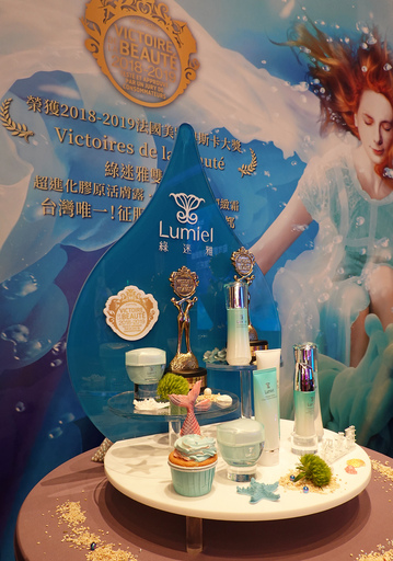 「綠迷雅保濕活潤超進化系列」榮獲有美妝奧斯卡之稱的「Victoires de la Beauté」法國維多利亞美妝大賞雙項產品大獎,驚豔國際!