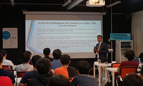 專題演講(一)「物聯網在產品管理中的角色 」