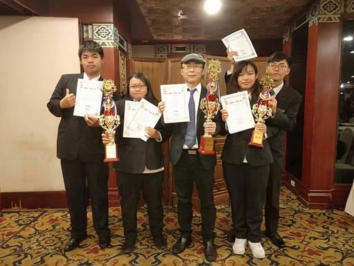 宏國德霖餐旅系4月20日在台北圓山飯店參加2019美國密西根MNS國際菁英盃大賽,一舉拿下冠軍榮耀。
