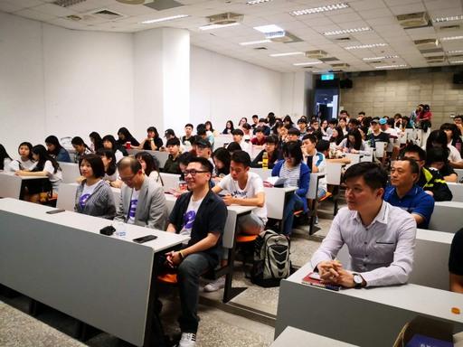 元智與遠銀合作「2019數位創意王競賽」