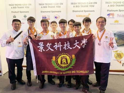 越南國際廚藝挑戰賽(VNCC)景文科大餐飲系獲1金5銀6銅好成績。