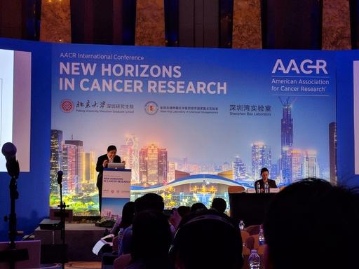 洪明奇校長獲邀參加第五屆美國AACR癌症新視野國際會議發表演講。