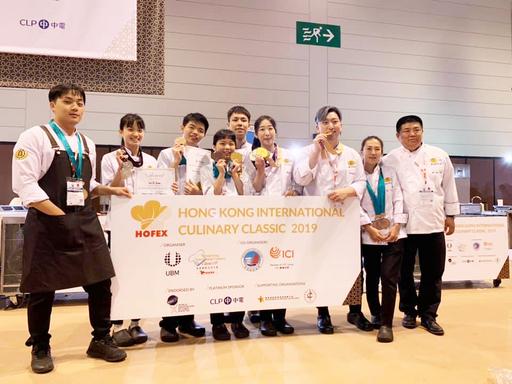 2019HOFEX 香港國際廚藝競賽景文科大勇奪3金5銀9銅優異成績。