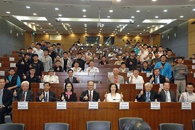 全國CNC加工競賽頒獎暨研討會於龍華科大舉行,產官學界代表齊聚一堂。