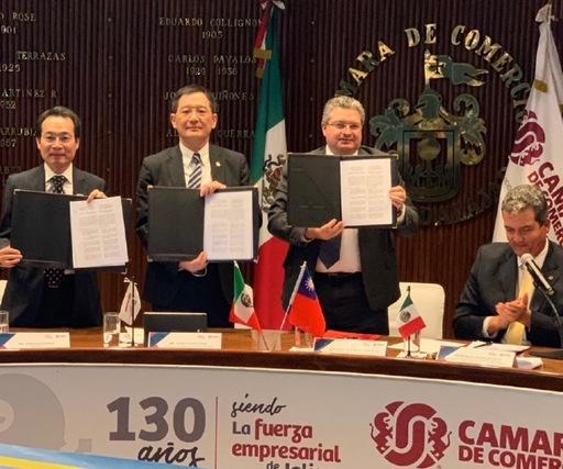 鄭代表見證台北市進出口公會與墨西哥瓜市商會共同簽署MOU
