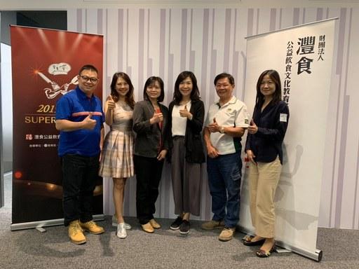 經過5個小時的會議討論,2019灃食SUPER校廚大賽前12強出爐,將於6月2日決賽中比拚烹飪實力,爭取日本營養午餐考察之旅的名額。