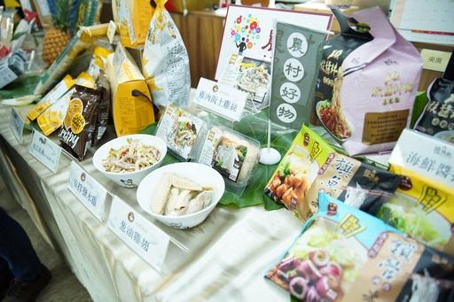 農村好物獲選產品