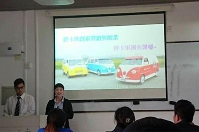 龍華科大國企系黃于哲(左)、楊雁,以「胖卡軍團」輔導微型創業計畫獲一等獎。