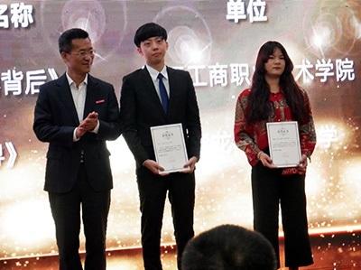 遊戲系陳煦文(中)、吳承澔、李少鈞,以微電影「尋」、「雕夢」獲得一等、優秀獎。