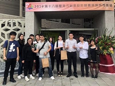 龍華科大文創系同學,由系上林念鞍、林建志老師指導,參加壓克力創意設計競賽表現出色。