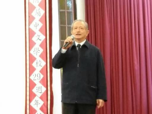 阿根廷新興中文學校舉行29週年校慶園遊會-喜氣洋洋