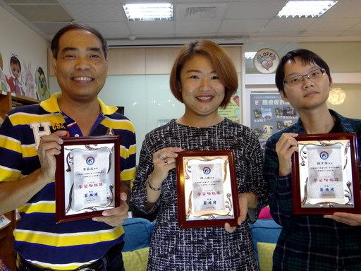 李盈達 陳心儀及饒育寧獲選正修科大學習楷模。