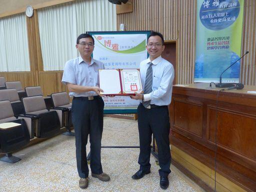 南大楊文霖副校長(左)感謝吳家德副總經理(右)蒞臨博雅講座