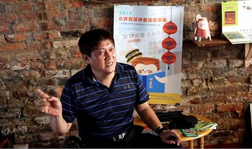 吳俊誠經理以全美戲院前身第一全成戲院談老戲院的轉型與創生。