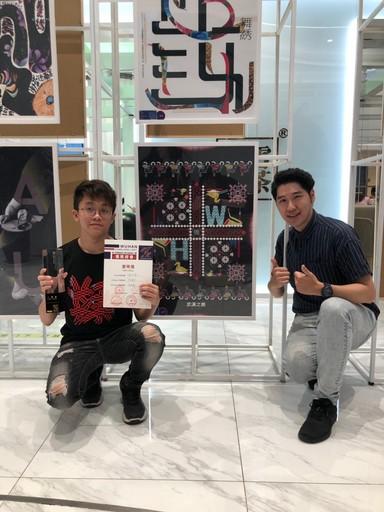 景文科大視傳系獲得一等獎陳孟鈞(左)與劉冠辰老師(右)合影。