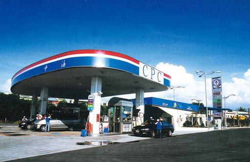 圖:中油提供