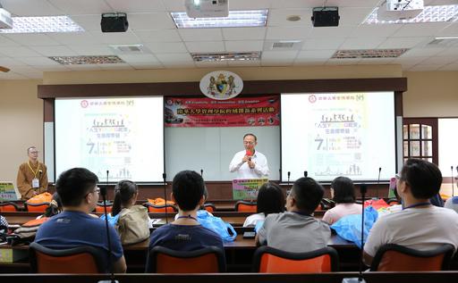 南華大學舉辦生命探索營,林聰明校長致詞。