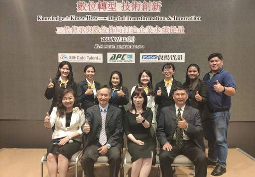 叡揚資訊攜手新美資訊與金翱國際 於曼谷舉辦 Vitals ESP 研討會