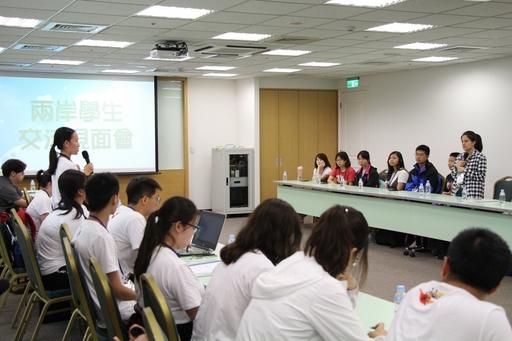兩岸學生分享求學經驗