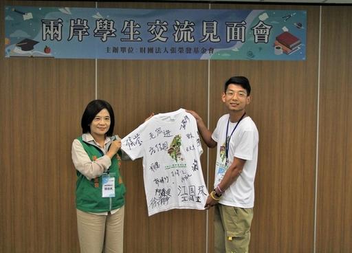 北京清華送簽名運動衫給鍾執行長