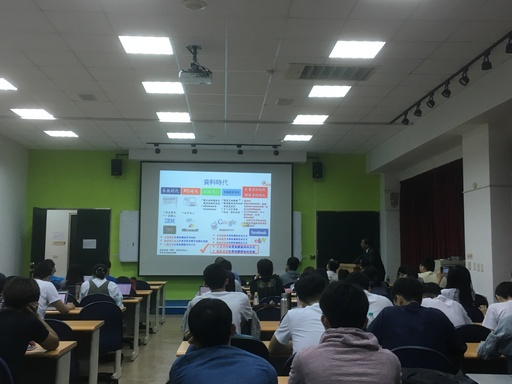 中金院邀請中信金控首席經濟學家林建甫教授分享5G技術加值下,資料時代的新經濟寶藏