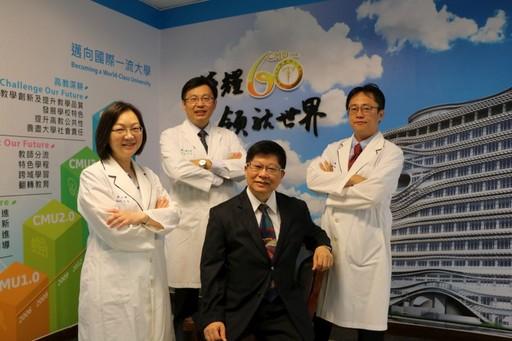 王陸海副校長與《沙克爾頓計畫》獲選的領袖學者顏宏融、佘玉萍及馬文隆三位副教授合影。