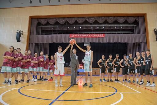 比賽開幕特別邀請嘉藥校長陳鴻助進行開球儀式