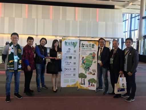 大會亮點為客家青年參與踴躍,「臺灣青農海外聯展」提升客庄產業能見度。