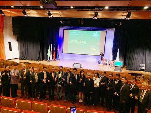 「2019年全球客家文化會議暨臺灣客家懇親大會」在澳洲布里斯本舉辦,現場貴賓雲集。