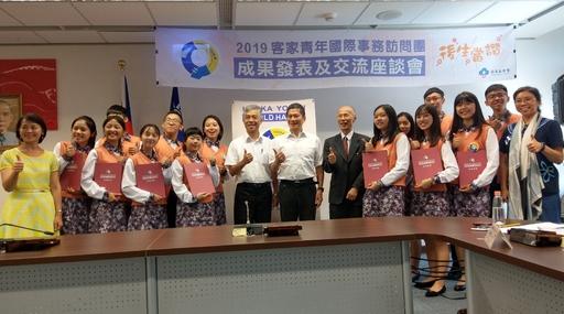 客委會李主委和學員及老師們於「2019客家青年國際訪問團」成果發表記者會合影