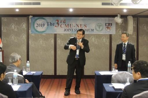 洪明奇校長於「第三屆中醫大暨新加坡國立大學雙邊研討會」開幕致詞。.jpg