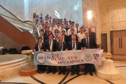 中國醫大今年主辦「第三屆中國醫大暨新加坡國立大學雙邊研討會」與會學者合影。
