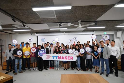 饒慶鈴縣長公布TTMaker 2019 首輪入選22家創業團隊 盼為臺東加乘創新價值