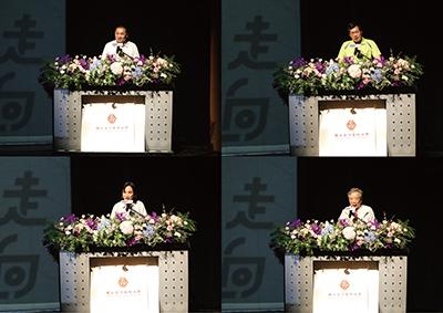貴賓致詞,由左至右、由上至下順序為新北市侯友宜市長、羅致政委員、柯志恩委員、黃光男校務顧問。