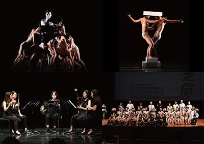 由左至右、由上至下順序為現場節目演出時光冉冉、時光抽屜、木管五重奏、製作團隊與藝術家大合照。