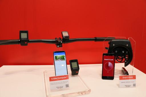 微程式提供「Bikonnect E-Bike 數據服務解決方案」,用科技為全球自行車市場帶來全新的視野。