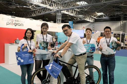 微程式參展英國「The Cycle Show」,展示最新E-Bike數據服務