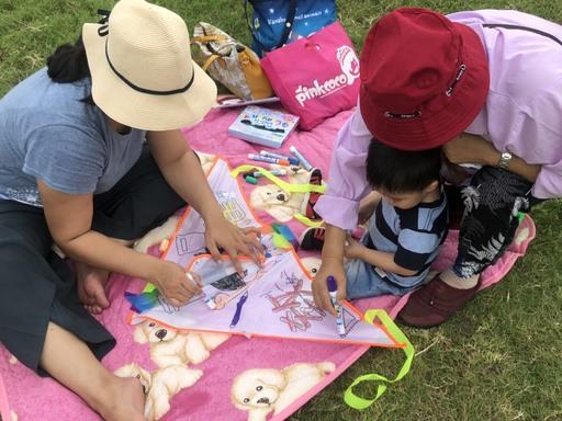 「箏」心與你「童」在一起~台東箏幸福親子彩繪野餐活動 4百餘位鄉親齊聚海濱公園